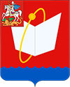 Фрязино